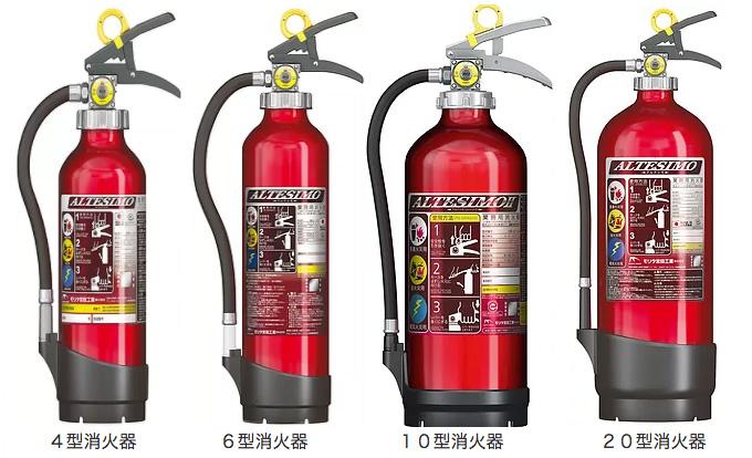 4型消火器