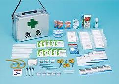 災害組織用 約50人用救急箱